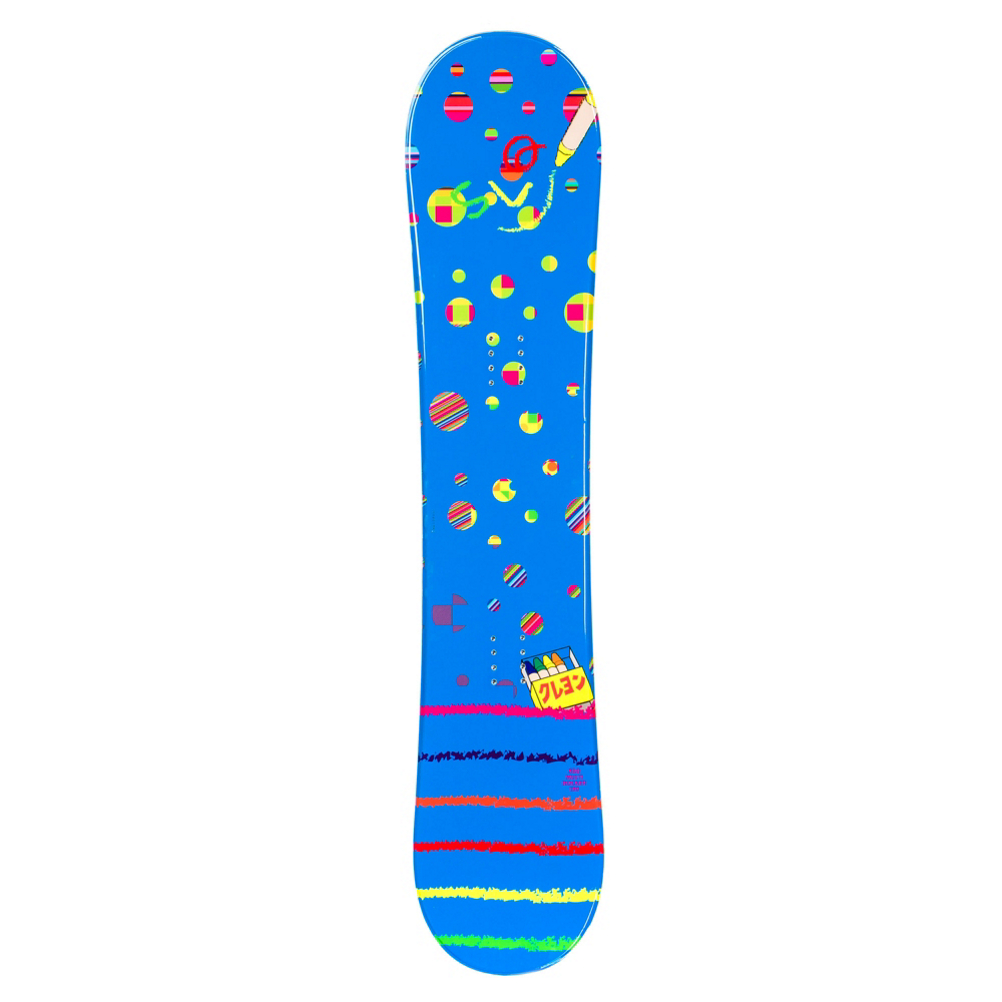 SLQ Multi Blue Boys Snowboard