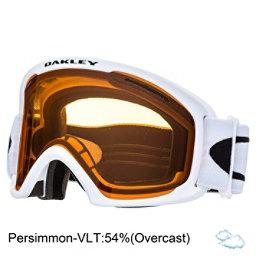 Oakley O2 XL Goggles 2018, Matte White-Persimmon, 256
